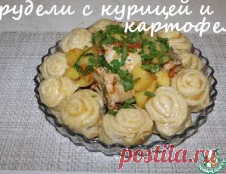 Штрудели с курицей и картофелем – кулинарный рецепт