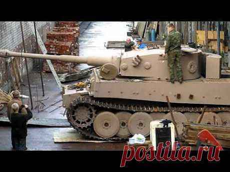 танк тигр - YouTube
