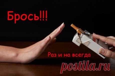¡Como dejar fumar en 1 día! »El Mundo femenino