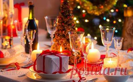 Как встретить Новый 2017 год? Замечательное время — зима: сугробы по пояс, лепка снеговиков, игра в снежки и, конечно же, незабываемая новогодняя атмосфера, которую удаётся испытать лишь раз в году. Ниже будет описано — как с удовольствием справить замечательный праздник Новый год. Что же нам потребуется? — Хорошая компания друзей, родственников. — Стол с различными блюдами, напитками, десертами и прочее. — Подарки для своих любимых гостей, они повышают настроение...