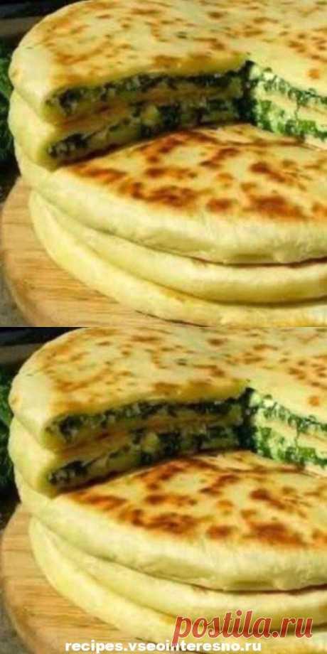 Беспроблемное тесто, как пух! Хачапури с сыром по-новому! - recipes