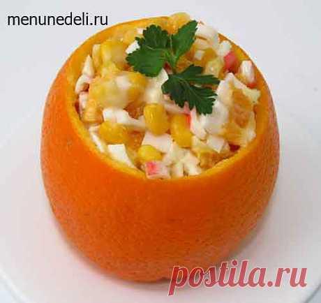 Салат с крабовыми палочками и апельсинами / Меню недели