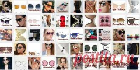 Солнцезащитные очки 7 - ЛЕНТЯЙКИ.РУ Солнцезащитные очки 7 . ПОХОЖЕЕ ВИДЕО:Солнцезащитные очки 1Солнцезащитные очки 4Солнцезащитные очки 5Солнцезащитные очки 6Сохраняйте на своих страницах