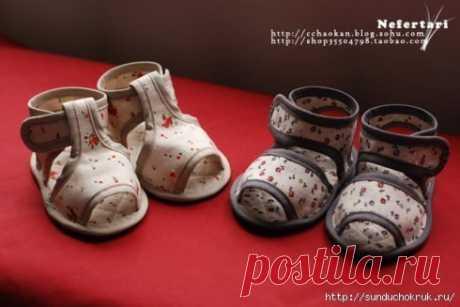 Текстильные сандали для малыша. Мастер-класс / Эпоха Ручной Работы
