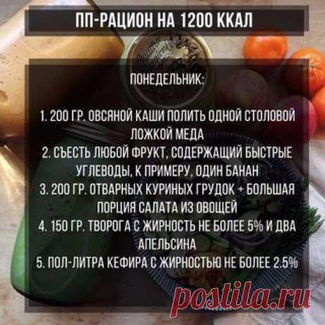 d6a6412d9f83 Здоровое питание   Людмила Стародумова   Фотографии и советы на Постиле