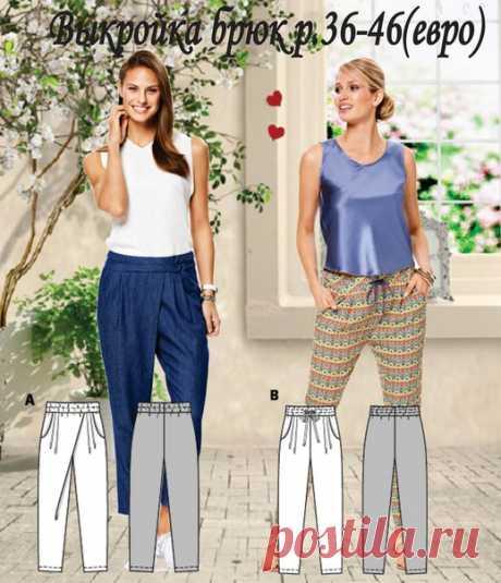 Выкройка брюк женских р.36-46(евро) #шитье #выкройки #мастер_класс #моделирование Мировая мама