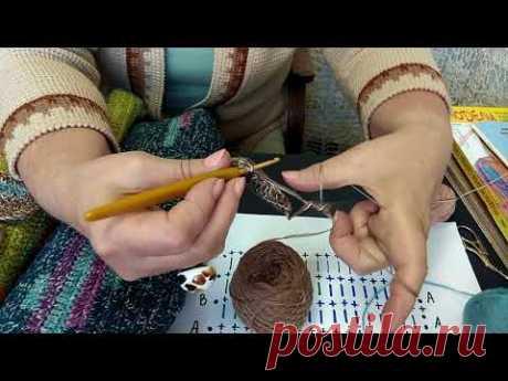 Пинке. Техника вязания. Мастер-класс по вязанию крючком от О. С. Литвиной.