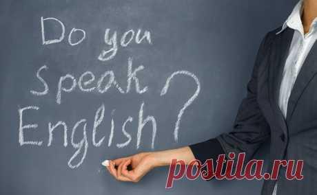 Методика обучения иностранным языкам