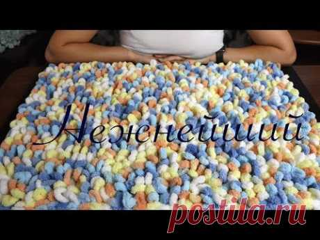 Мягкий коврик для ванной из Alize Puffy( на размер70/50, 2,5 мотка)