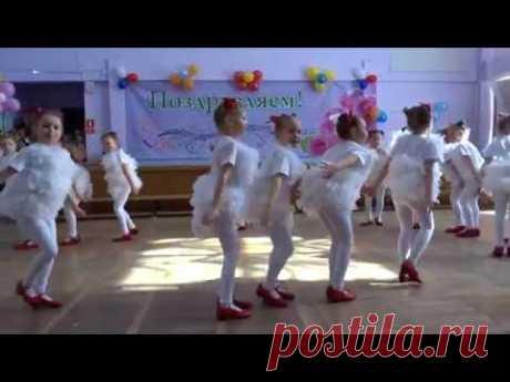 Веселые детские танцы - Хореографический ансамбль Вдохновение