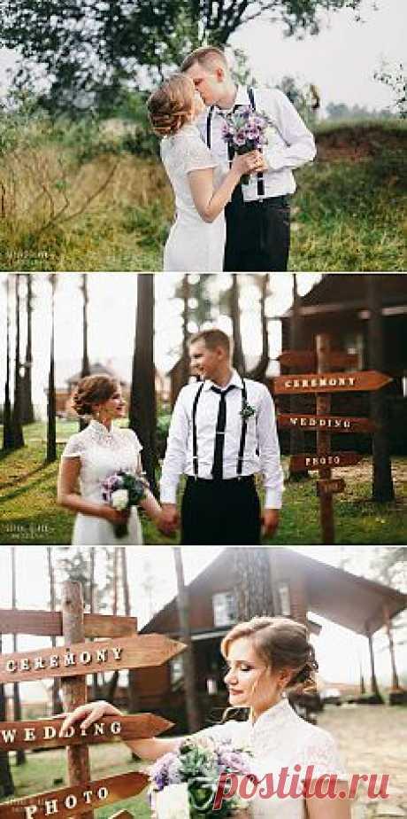 Гармония с природой: свадьба Дмитрия и Надежды - WeddyWood