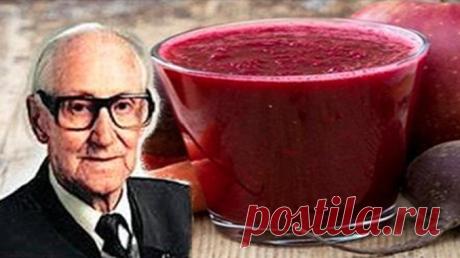 Раковые клетки умирают в течение 42 дней: Сок по рецепту от знаменитого австрийца спас 45 000 людей от рака и других неизлечимых болезней! ⋆ Полезные советы