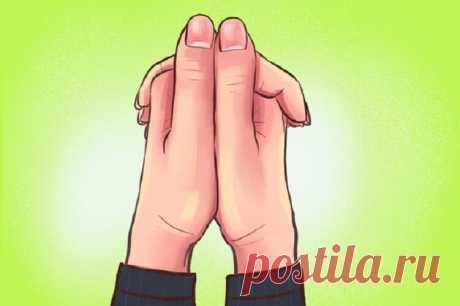 То, как вы скрещиваете пальцы рук, многое может рассказать о вашей личности | Скиталец | Яндекс Дзен
