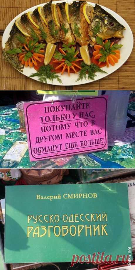 Одесса без......................