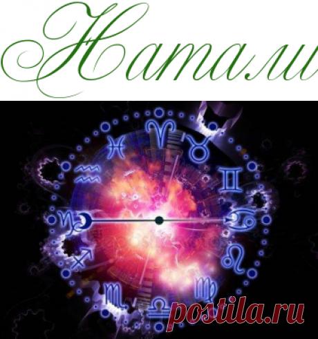 Гороскоп с 24 по 30 декабря - Зодиак - Информационно - развлекательный портал.
