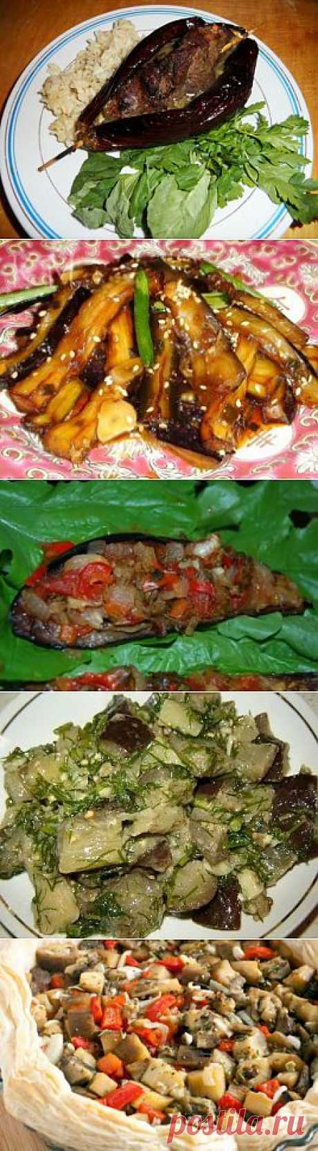 12 national dishes with eggplants from the different countries