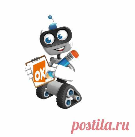 Лучшие боты для работы в Одноклассниках - Инфо Бизнес Одноклассники – это крупная российская социальная сеть с огромной базой активных пользователей. Если вы до сих пор не продвигали товары и услуги в ОК,