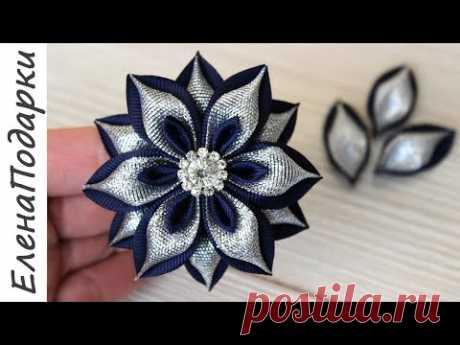 Цветок из ленты / Flor de fita / Новогодние резиночки / DIY / Канзаши / Kansasi bow ЕленаПодарки МК - YouTube