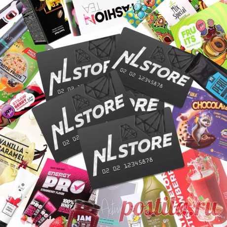 NL International - регистрация https://nlstore.com/ref/cc/mTXdWU/  Зарегистрируйте Карту клиента магазинов NL Store и получайте до 10% с каждой покупки, бесплатную доставку до офисов и другие преимущества!  Регистрация менеджером НЛ Интернешнл: https://nlstore.com/ref/reg/ahFSmE/  #nlinternational #nlstore #nl #нл_интернешнл #скидки #бонусы