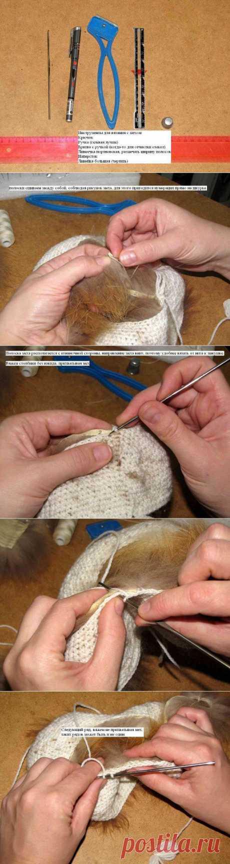 Вязание из меха.