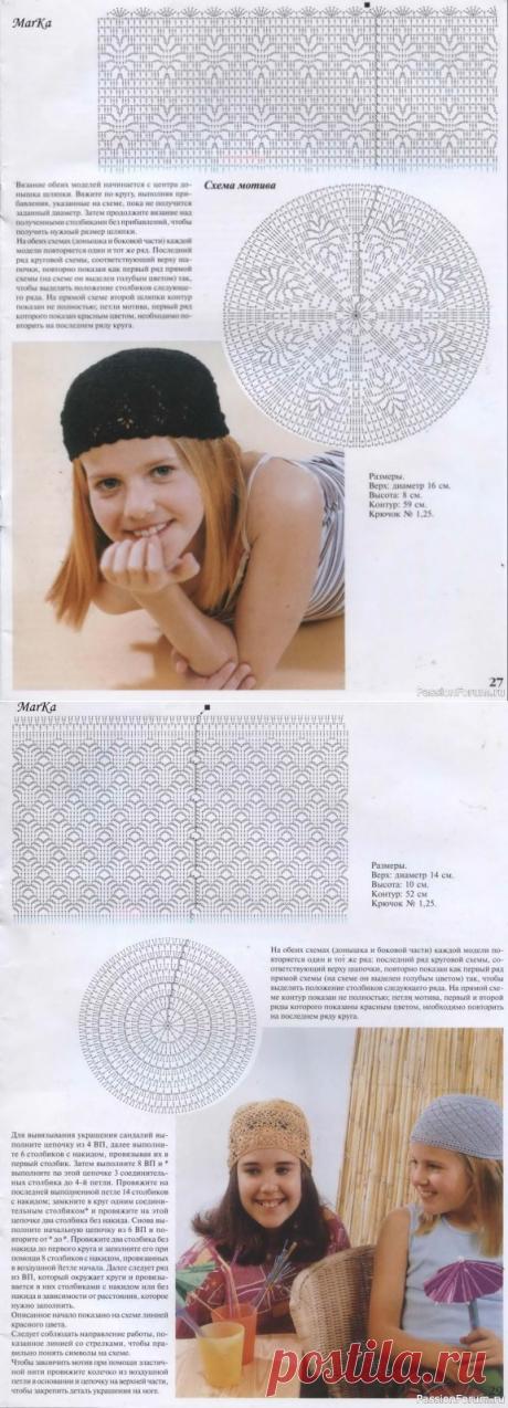 Мода и модель - вязание крючком. Схемы салфеток филеечкой | Вязаные крючком аксессуары