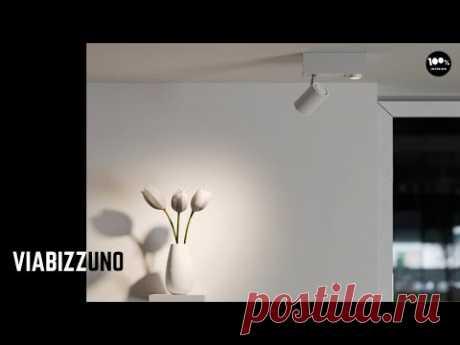 Освещение Viabizzuno