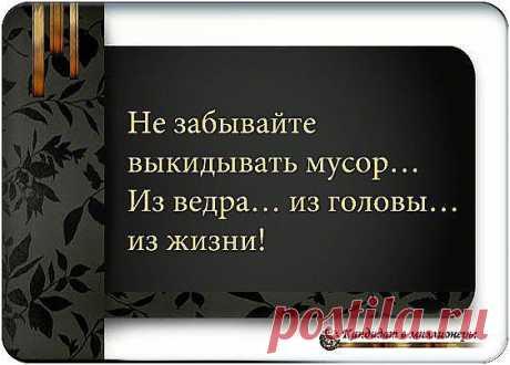 https://www.rodoswet.ru/  Не забывайте...