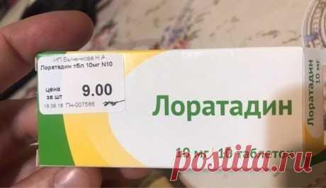Дешeвые таблетки могут заменить десятки дорогих — раскрываю секреты:  Дешeвые таблетки могут заменить десятки дорогих — раскрываю секреты:  1) Мелоксикам - убирает...  Красотa за копейки: 10 аптечных средств, которые помогут тебе сэкономить  Иногда очень дешевое и доступное в любой аптеке средство срабатывает лучше, чем супердорогой крем. Эти средства выручат тебя в трудной ситуации. Омез Эффективный противоязвенный препарат. Применяется для лечения эрозивно-язвенного коли...