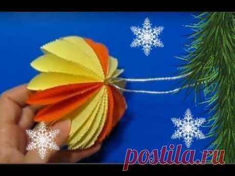Как сделать игрушку на елку своими руками/ПолуШарик из бумаги/Новогодние подарки поделки для детей