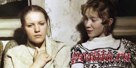 15 забытых советских фильмов, от которых в душе распускаются ромашки