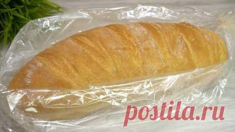 Чудо Хлеб в рукаве! Спасибо тому кто до этого додумался! Всегда идеальный с хрустящий корочкой