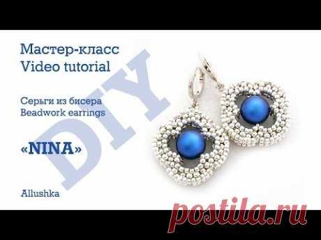 #МК - Серьги из бисера и Swarovski I #DIY I #Tutorial Beadwork Earrings