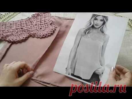 Топ - блуза. Вязание + ткань. Часть 2.