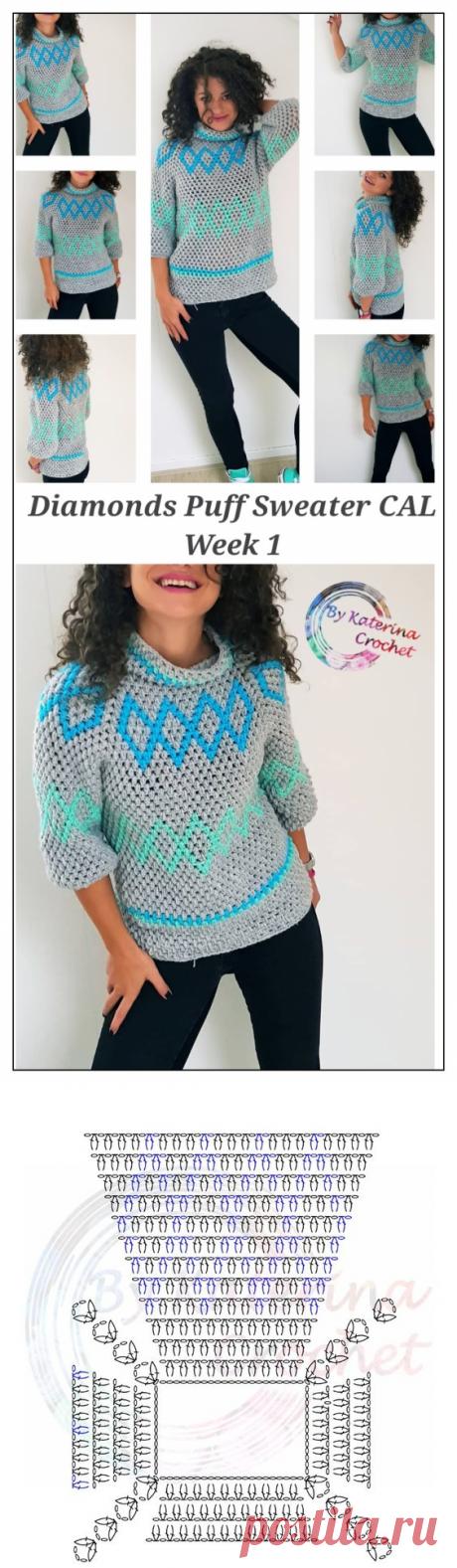 """""""ВСЁ ГЕНИАЛЬНОЕ-ПРОСТО"""".ВЯЗАНИЕ ОТ ByKaterina Crochet."""