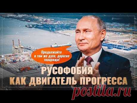 Наш сайт: https://www.russiapost.su Вконтакте: https://vk.com/russia_post Facebook: https://www.facebook.com/Russiapostsu Одноклассники: https://www.odnoklas...