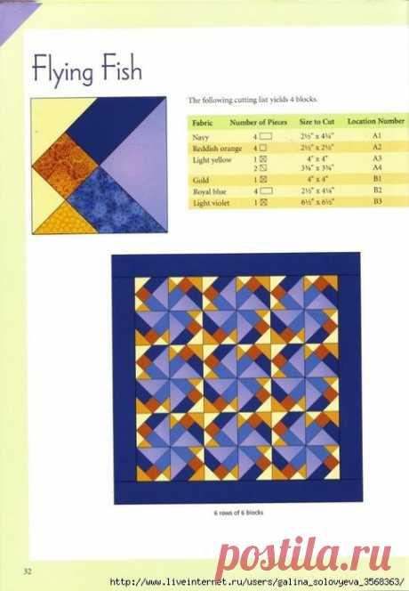 Quilt Block Bonanza - чудесное издание по лоскутным блокам!