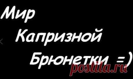 ЕркетайКа та самаЯ)))