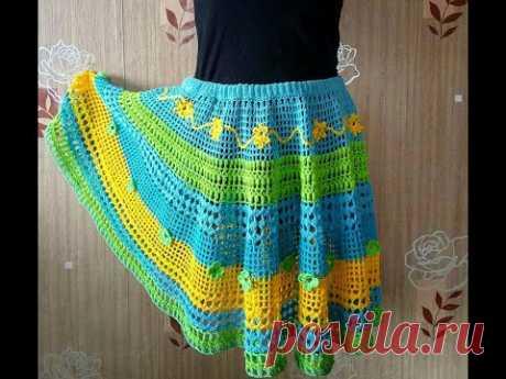 Сочная, яркая пляжная юбка. Легко и просто. Вязание крючком. МК.
