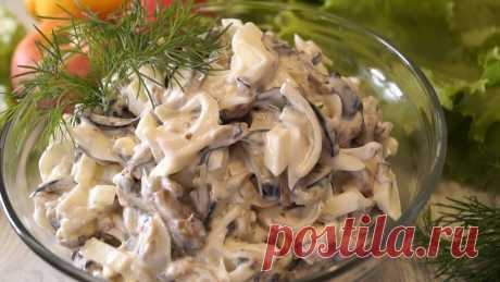Шикарный салат из Баклажанов. Удивите себя и своих гостей загадочным вкусом салата! Салат из баклажанов. Все кто его пробует впервые не угадывают основной ингредиент. Баклажаны в этом салатике по вкусу очень напоминают грибы. Он очень нежный...
