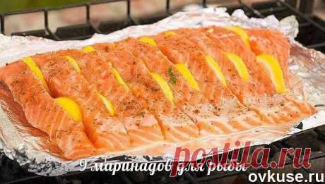 9 marinades for fish. - Simple recipes of Овкусе.ру