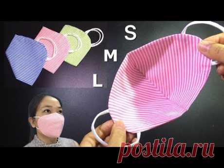 Как сделать маску точной формы: на очках не запотевает, лицо плотно прилегает, легко дышится