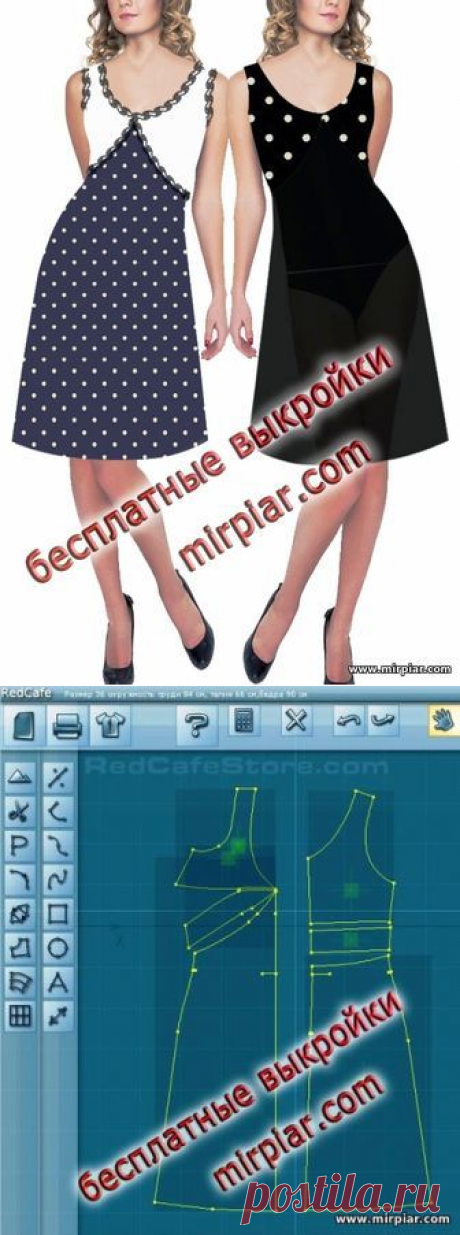 Маленькое платье Готовые бесплатные выкройки в натуральную величину в трех размерах Размеры (европейские)  36,  40, 44 free pattern, выкройки скачать, выкройки платьев, ПЛАТЬЯ, dresses, мода, pattern sewing, выкройки бесплатно, выкройки скачать, бесплатные выкройки, выкройки бесплатно, шить