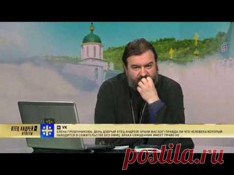 Самое ЖЕСТКОЕ видео о. Андрея Ткачева!!!