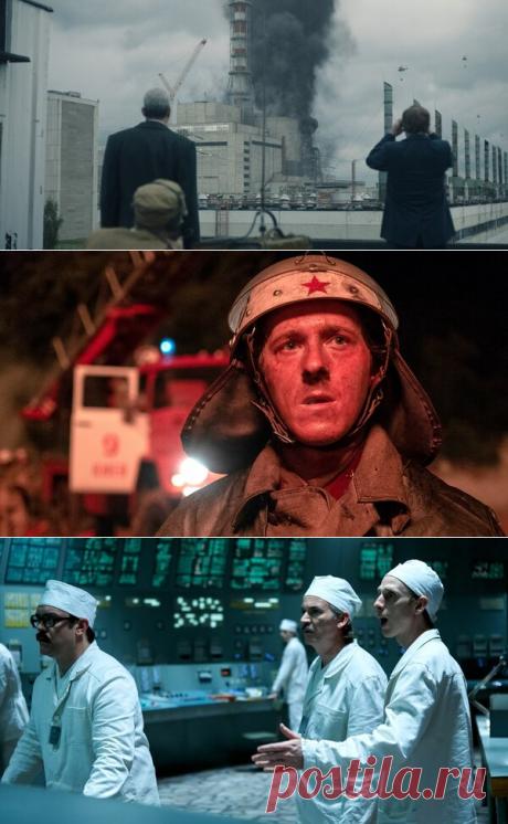 Что посмотреть: Сериал «Чернобыль» (2019г.) из категории «от начала и до конца» | 💾 Холостяцкий геймер | Яндекс Дзен