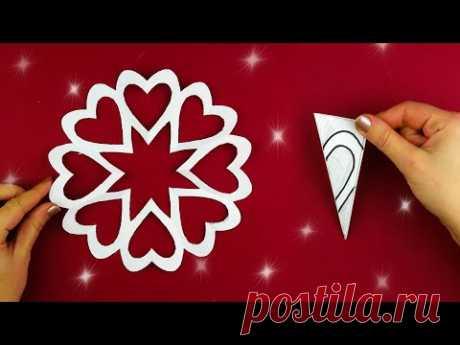 Как легко и быстро сделать снежинку с сердцами из бумаги [Новогодние поделки]
