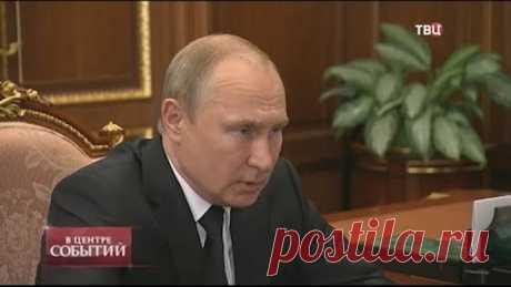 В центре событий с Анной Прохоровой_05-07-19. Заявление о крахе либеральной