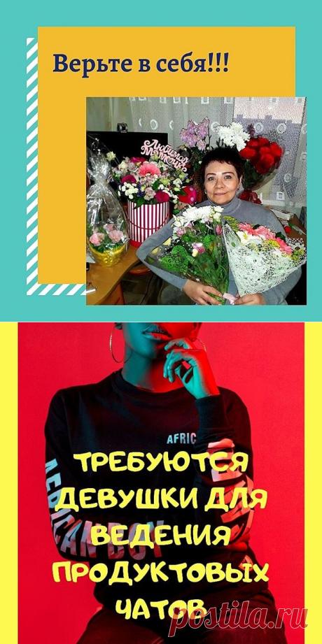 Елена Фомичева (@elenafomicheva85) • Фото и видео в Instagram