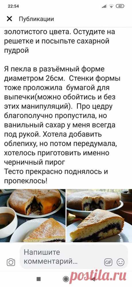 2 Творожный пирог ГОТОВИМ БЕЗ ХНЫКОВ