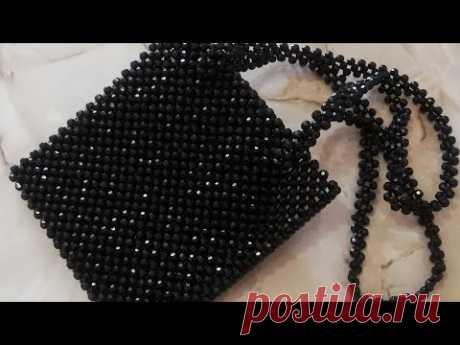 DIY Bead bag #2. 👜.  Сумка из бусин #2👜.