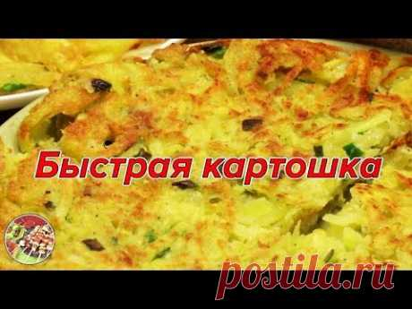 Быстрая и вкусная картошка с яйцами. Fast and tasty potatoes with eggs.